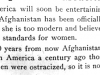 1929 A_queen of Afghanistan ousted.jpg