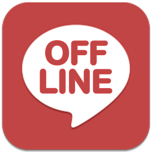 Staff Directory Offline, Nov. 19 - 21